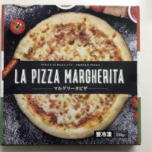 【食生活♥♥ロピア】冷凍ピザはシンプルで耳まで美味しい!冷蔵庫にストック必須のお助け食品