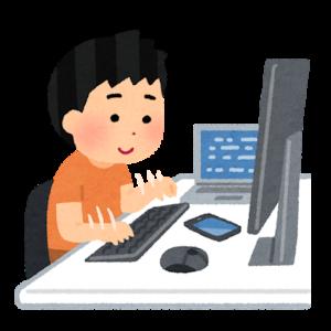 ブログ記事の書き方を上達させる方法を教えてください。