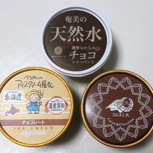 castano & べつかい乳業興社 & Dari.K