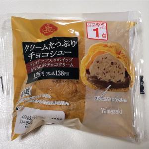 Yamazaki(山崎製パン)