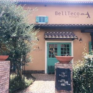 BellTeco(ベルテコ)