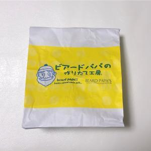 ビアードパパ × 森永製菓