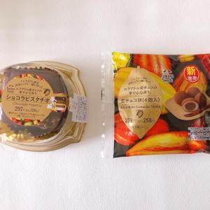 Famima Sweets(ファミマスイーツ)