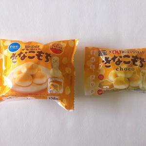 チロルチョコ(山崎製パン)