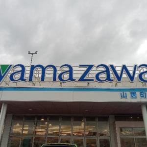 ヤマザワの「若鶏竜田揚げ弁当」。