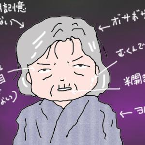 母の激変~奇跡が起こる!