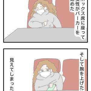 ムダ毛処理しない派