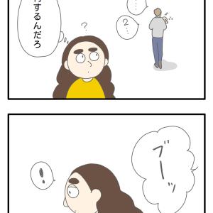 1、2、ブーッ!