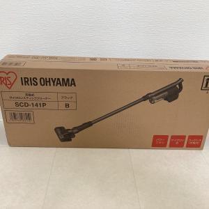 アイリスオーヤマのコードレス掃除機【 SCD-141P-B SCD-141P-W】買いましたっ!