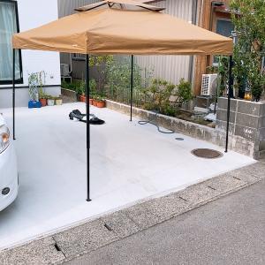 モダンデコのタープテントを買いました!さっそく家の前に組み立ててみた