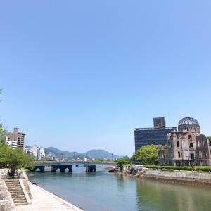 広島旅行を2泊3日で楽しもう! 広島空港発の欲張りな回り方