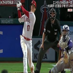【野球】大谷翔平 37号❗