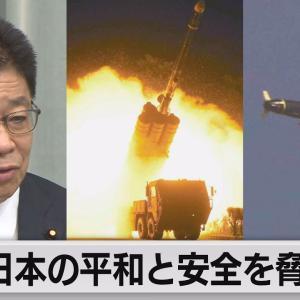 ✡️ニュース✡️    【速報】北朝鮮がミサイル発射か 海上保安庁