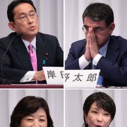 ✡️総裁選    二階派47人「高市全面支持」→決選投票で「河野全面支持」