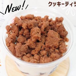 【セブンイレブン】ふわっとティラミスクリームにザクザク食感のクッキーが楽しい!「クッキーティラミス」!