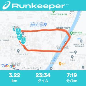 走れました。