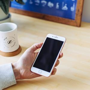 格安スマホならオンライン携帯ショップ「エラスタモ」がおすすめ