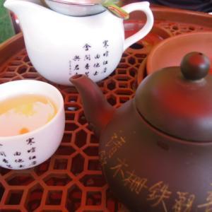台湾茶 通販