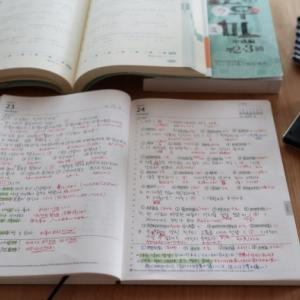 EDIT手帳で勉強&ほぼ日手帳カバー