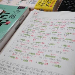 ゆっくり韓国語と「ザ・ファブル」