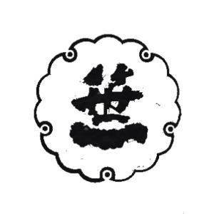 笹一酒造の日本酒ランキングとおすすめ一覧