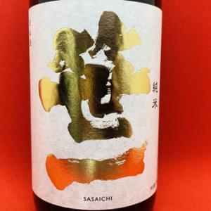 笹一「純米」の味|味も香りも超辛口系で微量青りんごとミネラル感のある辛口好きのための日本酒でコスパが良い
