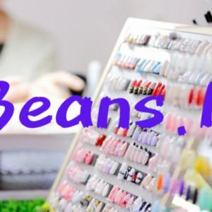 宮崎県宮崎市にあるネイルカレッジBeans.bの特徴や口コミ