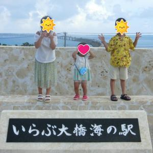 伊良部島の飲食店4選を紹介!宮古島おすすめ飲食店情報!⑤