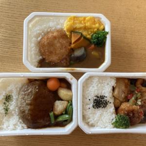 おうちで旅気分!ANA国際線エコノミ―クラス機内食を買って食べてみた!