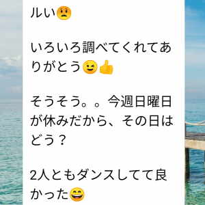 【7月9日のサイト内日記】ハート💖が使えない切なさ😥