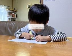 幼稚園児に文字の勉強は必要?