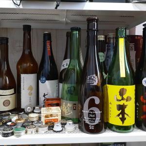 夏に飲みたくなる日本酒(山本 純米吟醸  サンシャインイエロー)。吟の精の特徴も解説。