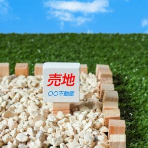 【土地選び】建築条件付土地 メリット デメリット