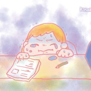 共存編【第六話】強烈な緊張発作