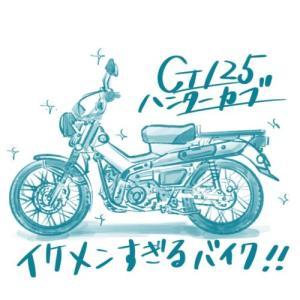 【2021年Ver.】欲しいバイクの話をしたい!!