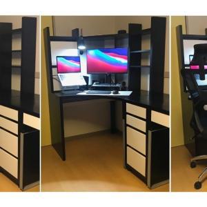 IKEA  MICKEコーナーワークステーション 部屋の角スペースを有効活用できるオシャレ好きにはたまらないパソコンデスク