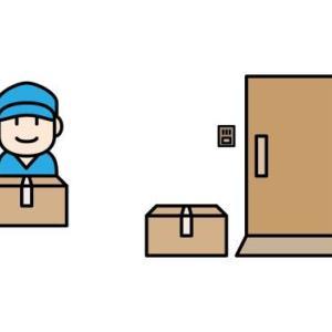 置き配で盗難に遭わず邪魔にならない宅配ボックス