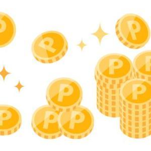 仮想通貨の始め方と初心者におすすめのコイン【2021.6.27更新】