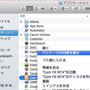 MACでMT4にEAを入れる方法