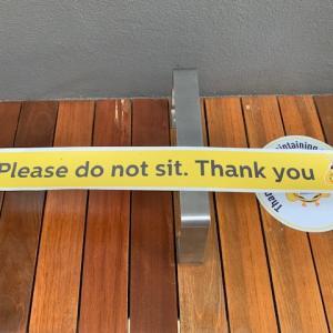 外食禁止中、でも大目に見てね