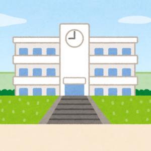 もし子供の学校にコロナ感染者が出たら、LOA or QO?
