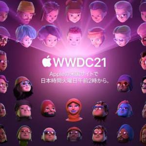 【新OS続々登場】WWDC21を徹底解説!#0015