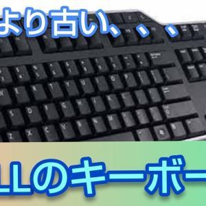 DELL純正のキーボードの使い心地は?#0010