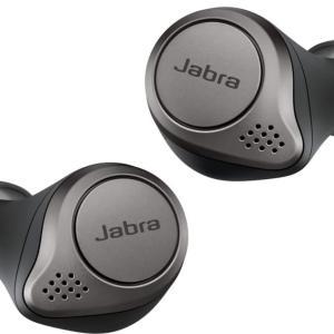 【購入レビュー:Jabra Elite 75t】ジャブラ 完全ワイヤレスイヤホン マルチポイント