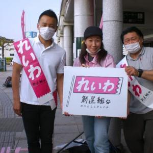 岡山県倉敷駅で、れいわ新選組、山本太郎&竹村かつし街頭演説