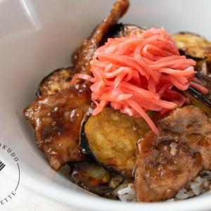 ご飯食べ過ぎに注意!!豚肉と茄子の蒲焼丼のレシピ・作り方