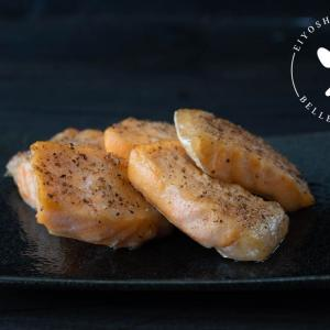 【おうちで燻製】鮭ハラスの燻製のレシピ・作り方