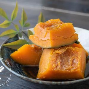 ほっくり甘い♪かぼちゃの煮物のレシピ・作り方