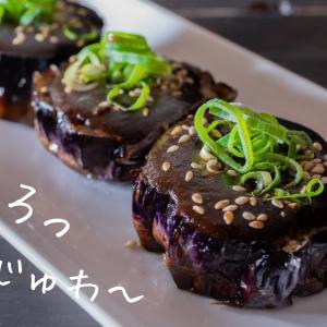 丸なすとろーり♪揚げ茄子田楽のレシピ・作り方
