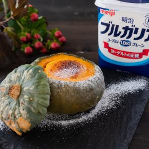 丸ごとかぼちゃ♪かぼちゃヨーグルトケーキのレシピ・作り方